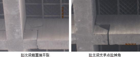 热电厂冷却塔淋水构架构件安全性检测